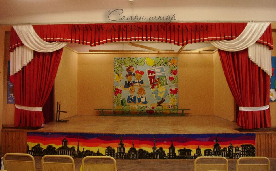 Картинки для украшения актового зала